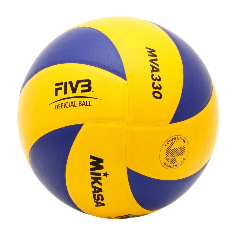 mikasa-pallone-volley-allenamento-mva330-yellow-navy